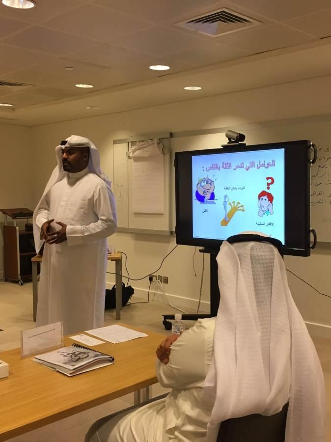 مهارات العرض والإلقاء (مجلس الأمة الكويتي) تقديم أستاذ عيسى السعيدان