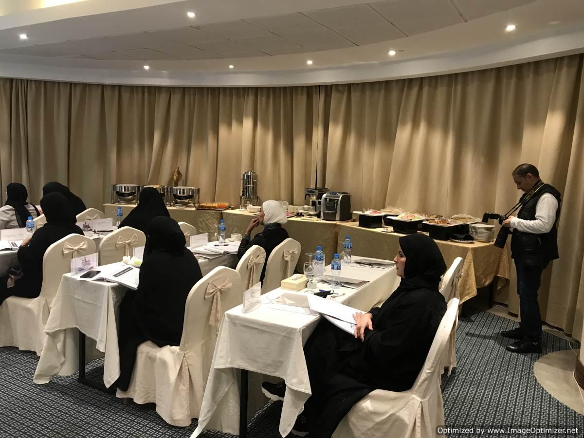 دورة مهارات التربية الذكية - 18- 20 يناير 2018- للمستشار خليفة المحرزي